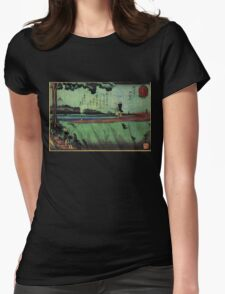 Japanese:  Mt. Fuji - Green Womens Fitted T-Shirt