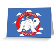 Lucky Dragon Flight School Greeting Card