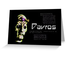 Doctor Who - Davros Greeting Card