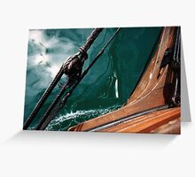 Over the Bow Greeting Card