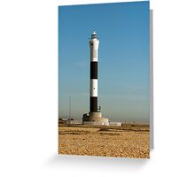 New Lighthouse II Greeting Card