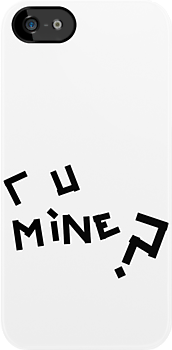 Arctic Monkeys - R U Mine? by Ollie Vanes