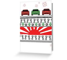 Car part Christmas 2 Greeting Card