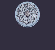 Allahu Khairul Hafizin 2 T-Shirt