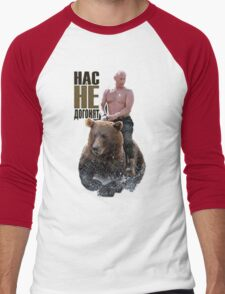 PUTIN riding a bear Men's Baseball ¾ T-Shirt