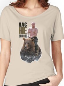 PUTIN riding a bear Women's Relaxed Fit T-Shirt