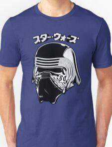 Kylo Ren - Japanese Star Wars logo T-Shirt