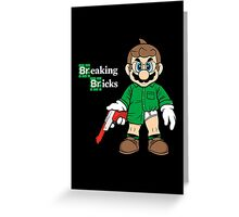 Breaking Bricks Greeting Card
