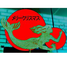 Christmas Mermaid - Japanese Photographic Print