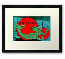 Christmas Mermaid - Korean Framed Print