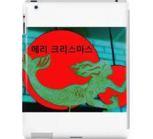 Christmas Mermaid - Korean iPad Case/Skin