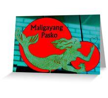 Christmas Mermaid - Philippines Greeting Card