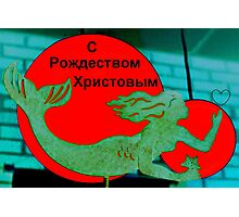 Christmas Mermaid - Russian Photographic Print