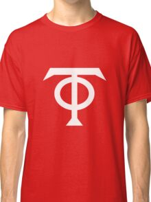 Guardians of the Tomb Classic T-Shirt