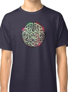 Bismillah Water colour 1 Classic T-Shirt