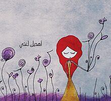 Loughati by Nadine Feghaly