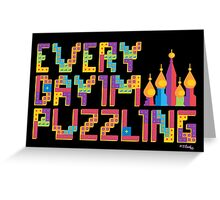 Tetris Puzzling Greeting Card