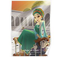 Shajar al-Durr - Rejected Princesses Poster