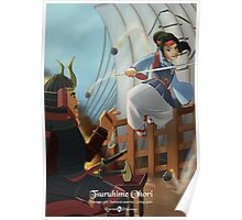 Tsuruhime Ohori - Rejected Princesses Poster