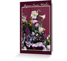 Easter Mini Flower Garden Greeting Card Greeting Card