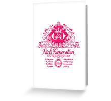 Girls' Generation OT9 Greeting Card