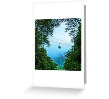 Cable-way gondola through the rainforest Greeting Card