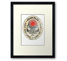 japanese beer Framed Print