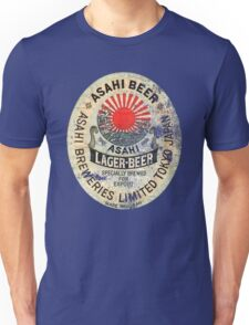 japanese beer Unisex T-Shirt