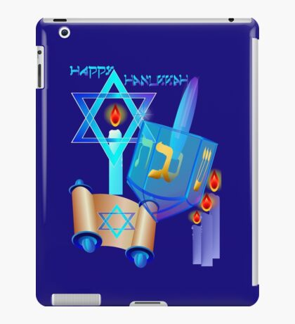 Blue Glass Dreidel-Happy Hanukkah iPad Case/Skin