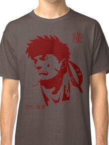 Ryu 隆 - The Spiritual Warrior Classic T-Shirt