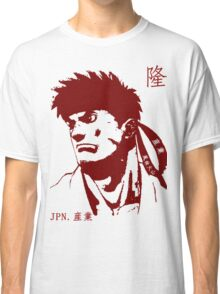 Ryu 隆 - The Spiritual Warrior Classic T-Shirt