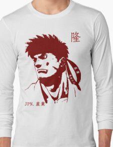 Ryu 隆 - The Spiritual Warrior Long Sleeve T-Shirt
