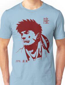 Ryu 隆 - The Spiritual Warrior Unisex T-Shirt