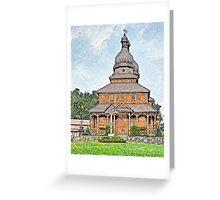 Ukranian Church Greeting Card