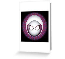 SpiderGwen Greeting Card