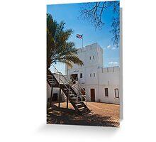 Fort Namutoni Greeting Card