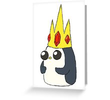 Baby Gunter! Greeting Card
