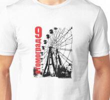 Atomgrad 9 - Atom City (v6.0) Unisex T-Shirt