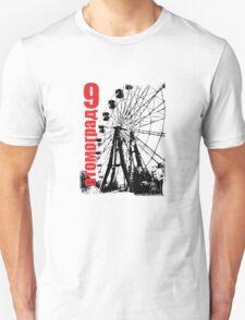 Atomgrad 9 - Atom City (v6.0) T-Shirt
