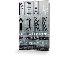 Metropolis New York Greeting Card