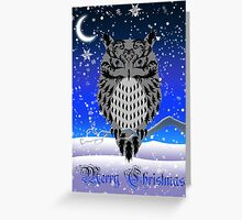 Eartheerian Baroque Grey/Gray Owl ~ Christmas Card Greeting Card
