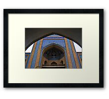 Muhammad Amin-Khan Madrasah Framed Print