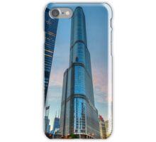 Trump Tower iPhone Case/Skin