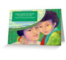 'East Meets West' The Beauty Of Love, Titled Greeting Card or Small Print Greeting Card
