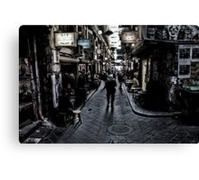 Melbourne Lane Canvas Print