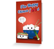 The Happy Chinese Food Greeting Card