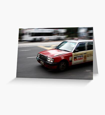 Speeding Taxi Cab Greeting Card