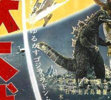 Godzilla vs. Monster Zero Sticker