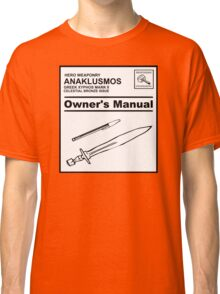 Riptide Owner's Manual (Percy Jackson) Classic T-Shirt