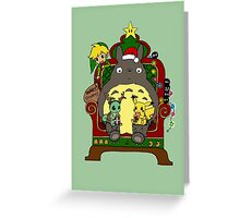 Christmas Collabaration Greeting Card